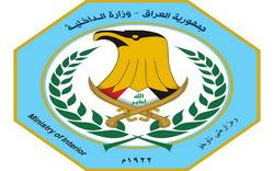 الداخلية تفتح تحقيقا بحادث معسكر مكافحة المتفجرات قرب بغداد