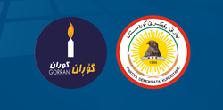 "An ""expanded"" meeting between KDP and Change Movement takes place in Erbil"