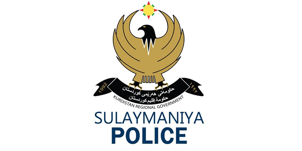"""شرطة السليمانية تعتقل شخصين ابتزا رجل و امرأة بنشر صور """"غير لائقة"""" لهما"""
