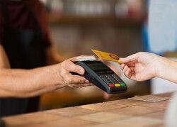 شركة كي: الدفع الإلكتروني يدعم الإصلاح الاقتصادي