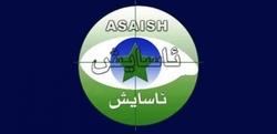 آسايش اقليم كوردستان تقبض على داعشي ضالع بتفجير تجمع لقواتها