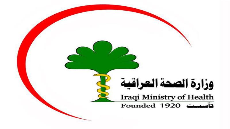 العراق يعلن 8 وفيات واصابة 83 شخصا باحدث احصائية حول كورونا
