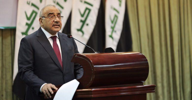 """النزاهة النيابية تنتقد خطوة لعبد المهدي مشابهة لـ""""زمن المالكي"""": ترهق ميزانية الدولة"""