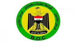 عمليات بغداد: توقيف المعتدين على طالبة متظاهرة