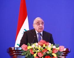 عبد المهدي: العراق رابع مصدر للنفط في العالم وما ساعد بذلك الصين