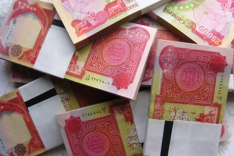 البنك المركزي يقرض حكومة الكاظمي 8 تريليون دينار