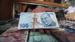 الليرة التركية في أقل مستوى لها منذ 20 شهرًا