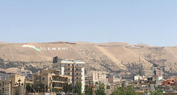 لأول مرة في العراق .. محافظة في اقليم كوردستان تدشن محطة وقود متنقلة
