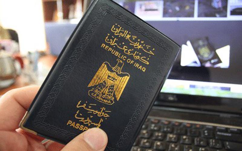 تقييم جديد لجوازات السفر العالمية يضع العراق في ترتيب محرج