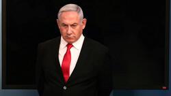 نتنياهو عن إيران: وضع اليوم لا يعني سيكون موجودا غدا