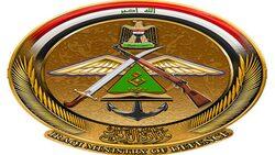 الدفاع العراقية تجري تغييرات واسعة بمناصب ضباط رفيعين