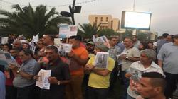 صور.. وقفة تضامنية في بغداد للمطالبة بكشف مصير ناشطين مغيبين