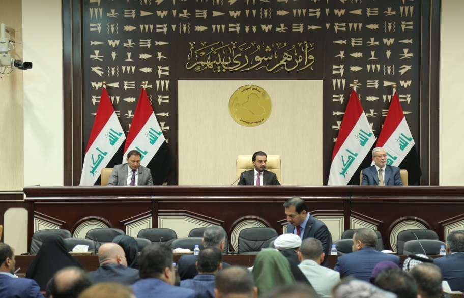 After an hour late .. AL-Halbousi opens the parliament meeting