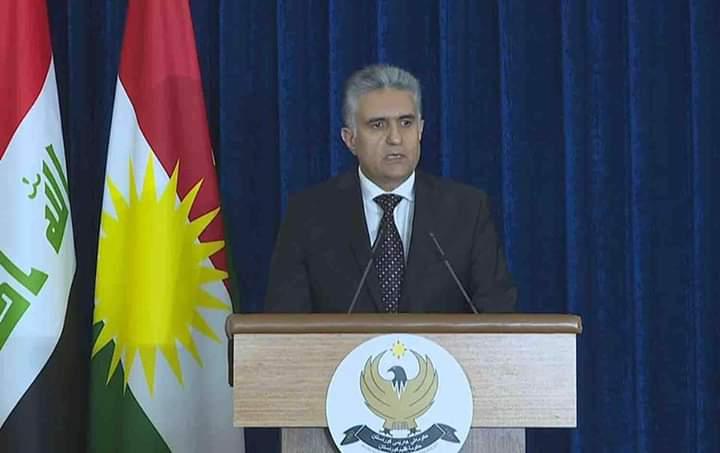 السلطات في اقليم كوردستان تحدد جرائم لن يشملها العفو والاخلاء المشروط