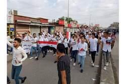 التربية العراقية توجه جملة دعوات للكوادر التعليمية والطلبة المعتصمين وتحذر