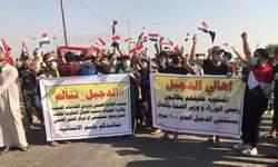 كورونا يخترق تظاهرة في صلاح الدين ويتسبب بـ 100 إصابة