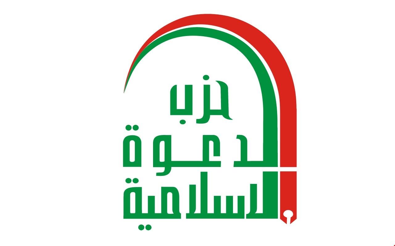حزب الدعوة ينأى بنفسه عن تكليف علاوي لرئاسة الحكومة العراقية الجديدة