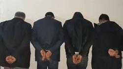 شرطة السليمانية تعتقل 4 أتراك حاولوا سرقة محال للمصوغات الذهبية