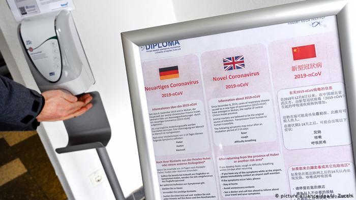 ألمانيا تعلن وفاة شخصين بكورونا وارتفاع الاصابات بامريكا وبريطانيا
