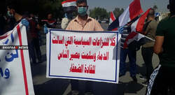 بعد تزايد الهجمات .. تظاهرات في ديالى تطالب بتغيير القادة الامنيين