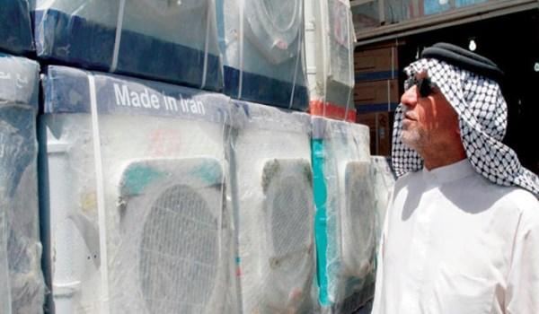 ايران تأمل عبور تجارتها مع العراق حاجز الـ20 مليار حتى 2021
