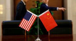 عقوبات صينية على مسؤولين أمريكيين رداً على قرار هونغ كونغ