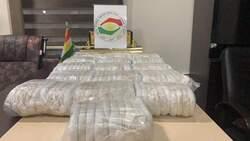 احباط محاولة ادخال 3 كغم من المخدرات لإقليم كوردستان واعتقال 6 متهمين