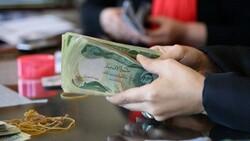 الحكومة تفعل صندوق التقاعد باقليم كوردستان بفتح حساب خاص
