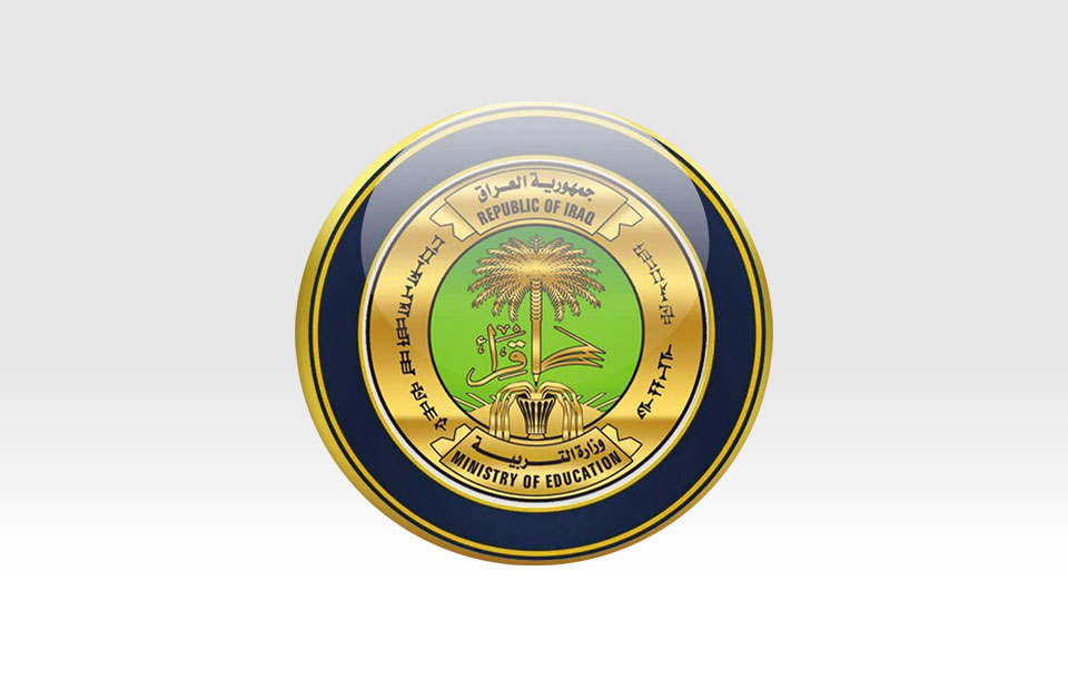 التربية العراقية تعلن تطورات جديدة بشأن امتحانات الثالث المتوسط