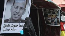 """تحذير.. """"محادثة الهاشمي"""" تضع حياة صحفيين عراقيين في خطر"""