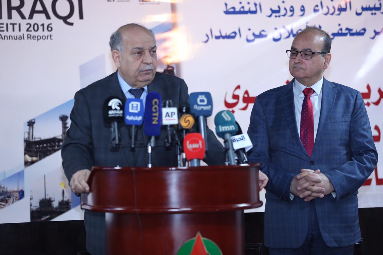 """النفط العراقية ترفض تصرفات """"غير مسؤولة"""" لمحسوبين على المتظاهرين"""