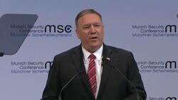 Pompeo attacks Iran: They take advantage of Iraqi youth for their own interests