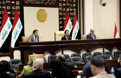 البرلمان العراقي يعقد جلسة استثنائية