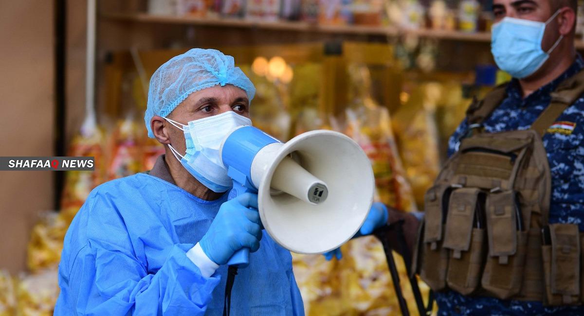 محافظة عراقية تسجل ٥٠ إصابة بفيروس كورونا خلال ٢٤ ساعة
