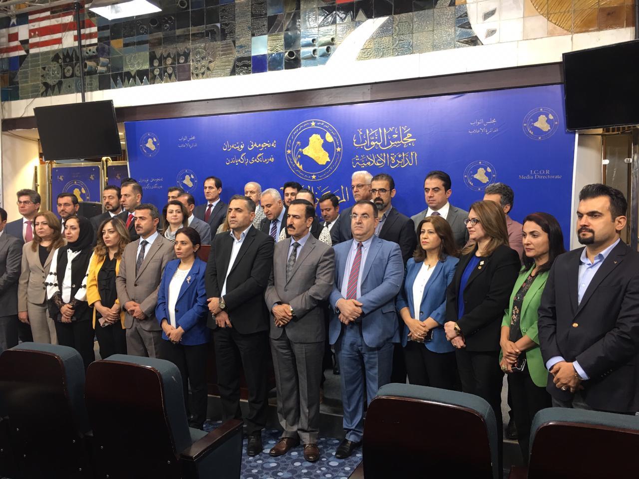 الاتحاد الوطني يفصح عن هجرة أكثر من 2000 اسرة كوردية من مناطق متنازعة