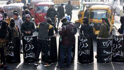 """سرايا السلام تعلن التوجيه الجديد لـ""""القبعات الزرق"""" بساحة التحرير والمطعم التركي"""
