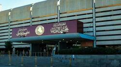 البرلمان يحدد موعد جلسة لإستكمال الحكومة العراقية
