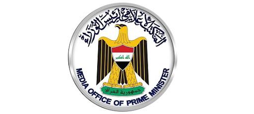 وثيقة.. العراق يطلق ترفيعات الموظفين وعلاواتهم ومستحقات العقود والاجور اليومية