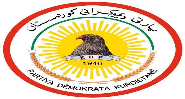 KDP addresses the security forces after Al-Sulaymaniyah attack