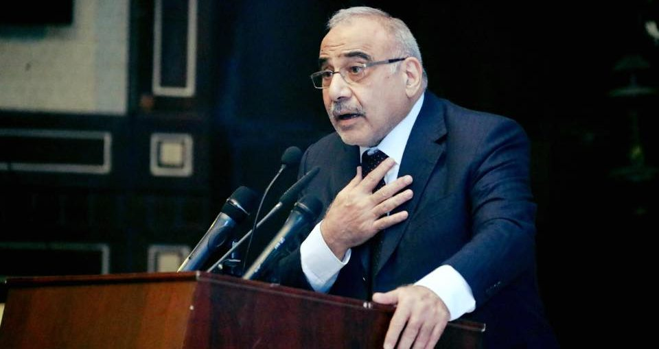 عبدالمهدي يعلن جملة تعديلات واصلاحات وزارية وحزبية وتقليص رواتب المسؤولين
