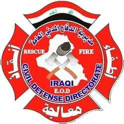 الدفاع المدني في العراق يحذر سالكي الطرق الخارجية من موجة الضباب