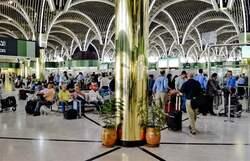 منع دخول مواد عبر ثلاثة مطارات عراقية