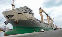 العراق يعلن افتتاح خط بحري مع أمريكا الشمالية