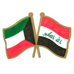 الكويت تمنح 400 تأشيرة لعراقيين