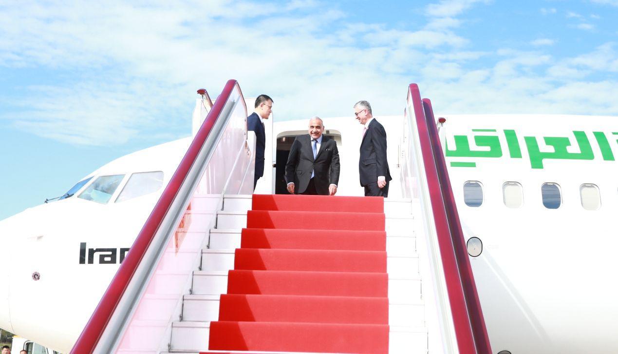 عبد المهدي يصل الى الصين والحكومة توجه بيانا للشعب العراق