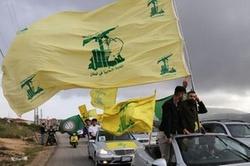 مبعوث أمريكي: عقوبات جديدة قد تستهدف حلفاء لحزب الله اللبناني
