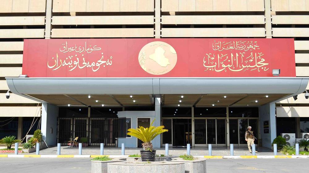 البرلمان العراقي يعقد جلسة علنية لاستكمال التصويت على قانون الانتخابات