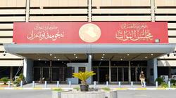 وثيقة.. عبد المهدي يخاطب مجلس النواب لتمرير حكومة علاوي