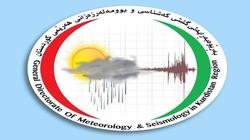 أنواء كوردستان: 30 هزة أرضية ضربت الاقليم خلال أيلول