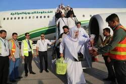 بعد انقطاع 30 عاما.. تأشيرات حجيج العراق من بغداد